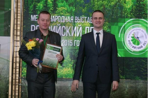 Участие в выставке «Российский лес»